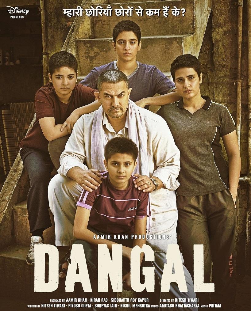 Photo of Dangal