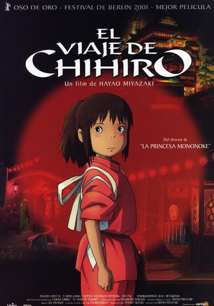 Photo of El Viaje de Chihiro en Cinemark