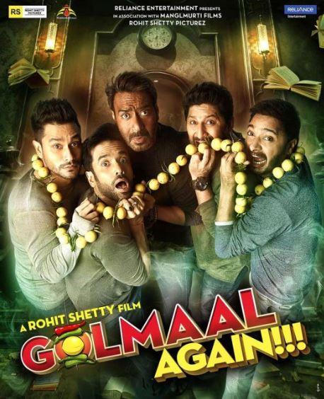Photo of Golmaal Again