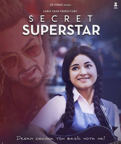 Photo of Secret Superstar