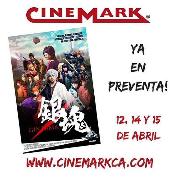Photo of Adquiere la Preventa en Cinemark para Gintama