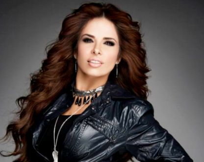 Photo of Gloria Trevi en el salón de la fama