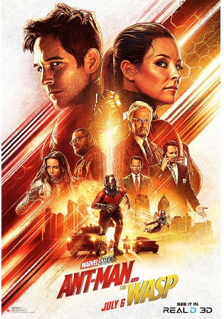 Photo of Marvel lanza póster de «Ant-Man & The Wasp»