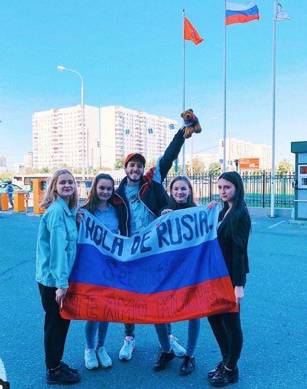Photo of Sebastián Yatra en Rusia