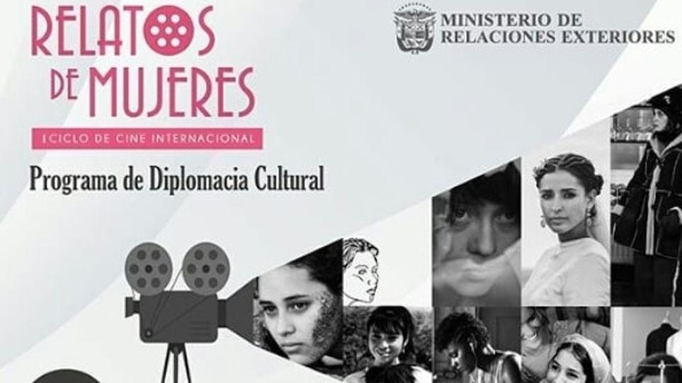 Photo of Panamá realizará Primer Ciclo de Cine Internacional «Relatos de Mujeres»