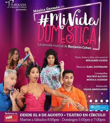 Photo of En agosto se presentará la Parodia Musical: Mi Vida Domestica