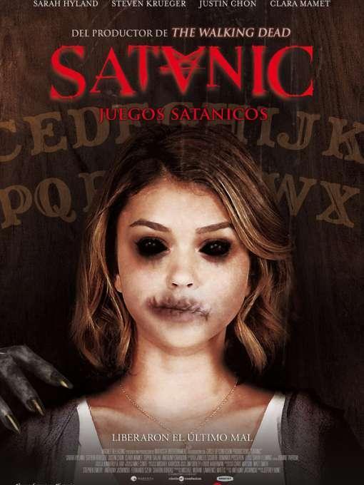 Photo of Jueves de estreno en Cinemark con «La satánica»