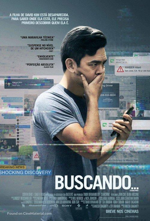 Photo of El film 'Buscando…' ya esta en Cinemark