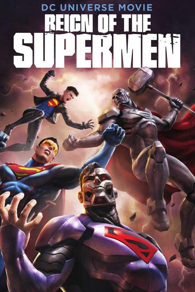Photo of Pre venta de 'Reign of the Supermen'
