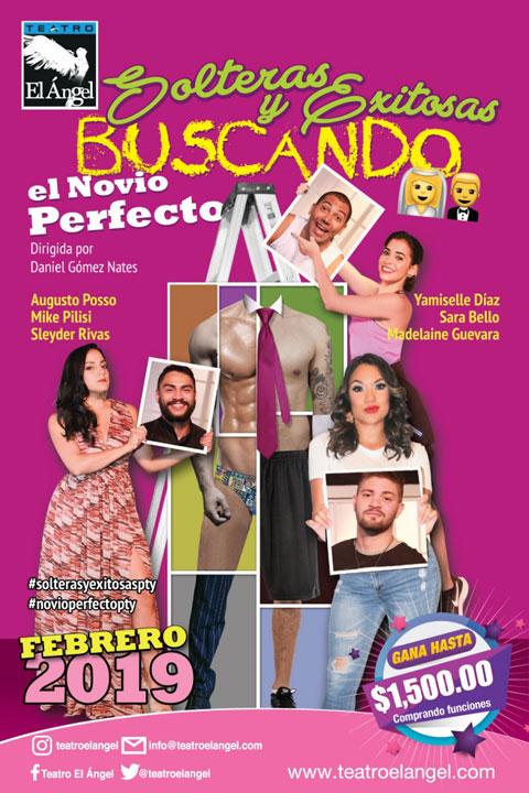 Photo of Estreno de la obra «Solteras y Exitosas Buscando el Novio Perfecto»