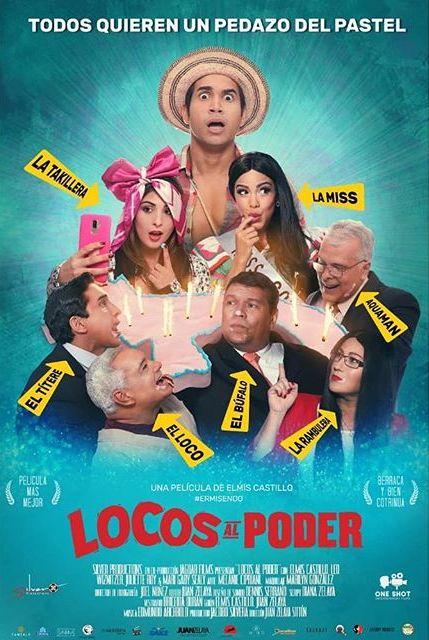 Photo of Gran estreno de la película «Locos al Poder»