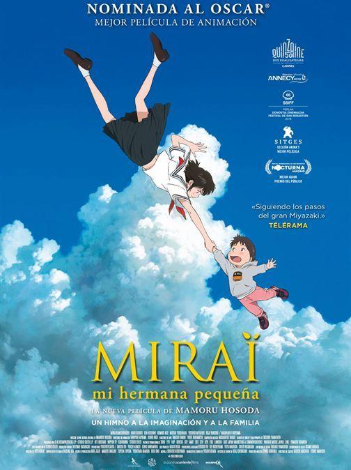 Photo of Pre-venta para 'Mirai: Mi pequeña hermana'