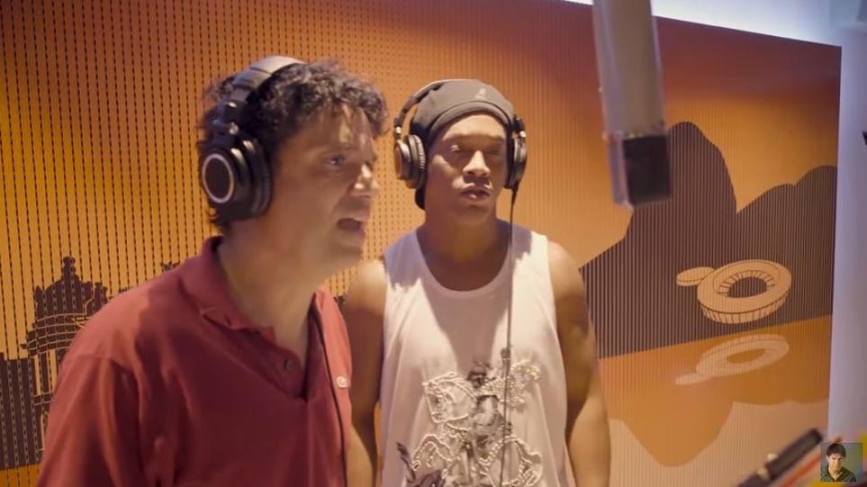 Photo of El futbolista brasileño Ronaldinho como rapero especial en una canción