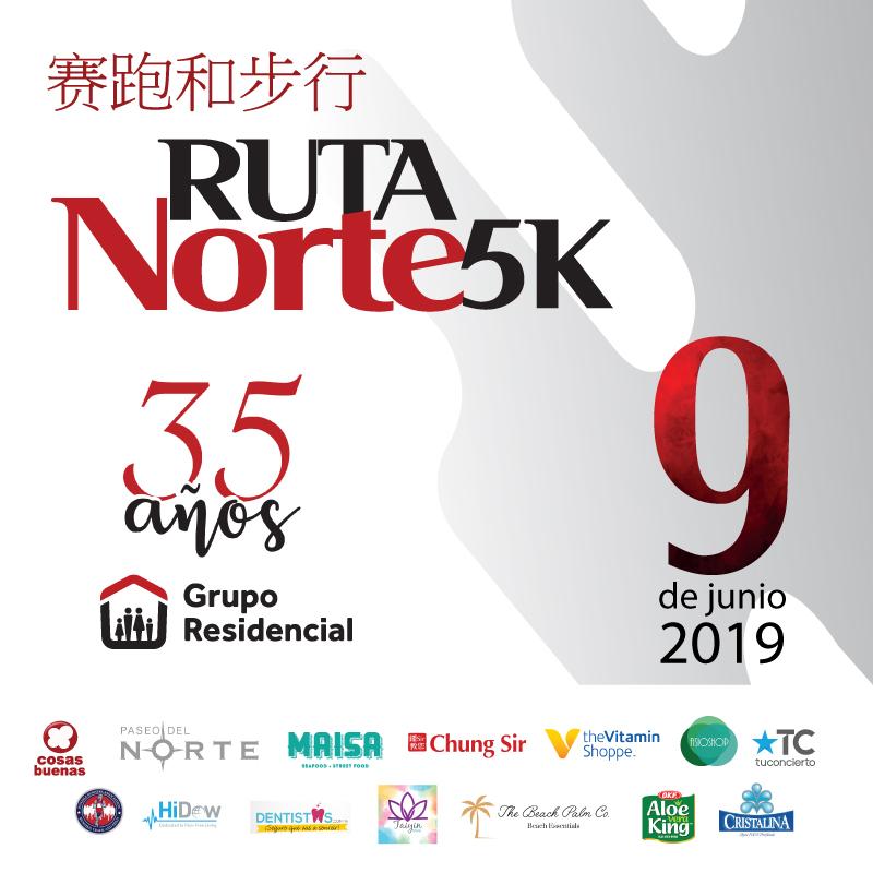 """Photo of La """"Ruta Norte 5k"""" llega a Brisas del Golf"""