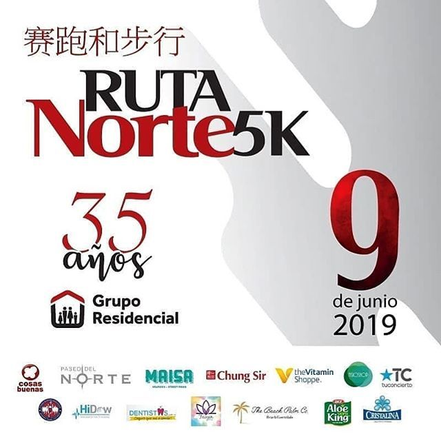 Photo of Faltan pocos días para la primera Carrera Caminata «Ruta Norte 5k»