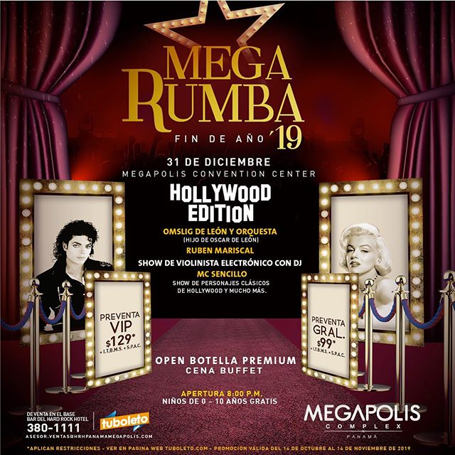 Photo of Megapolis Convention Center presenta «Mega Rumba de fin de año 19′»