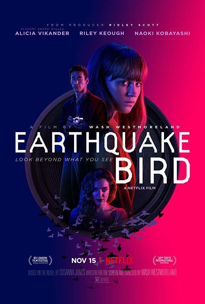 Photo of Netflix presenta el trailer de 'La música del terremoto'