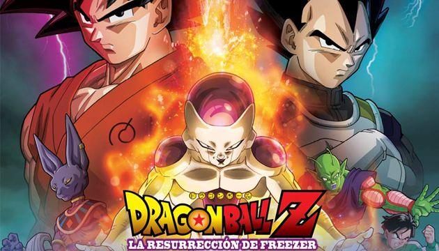 Photo of Dragon Ball: Z La Resurrección de Freezer
