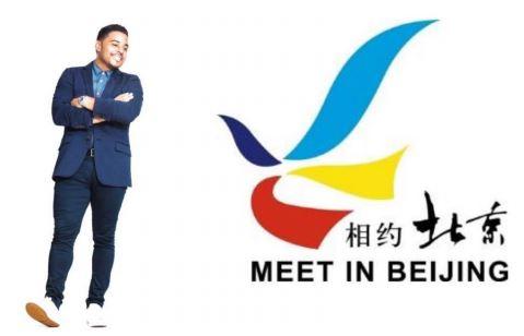 Photo of DavidL representará a Panamá en China