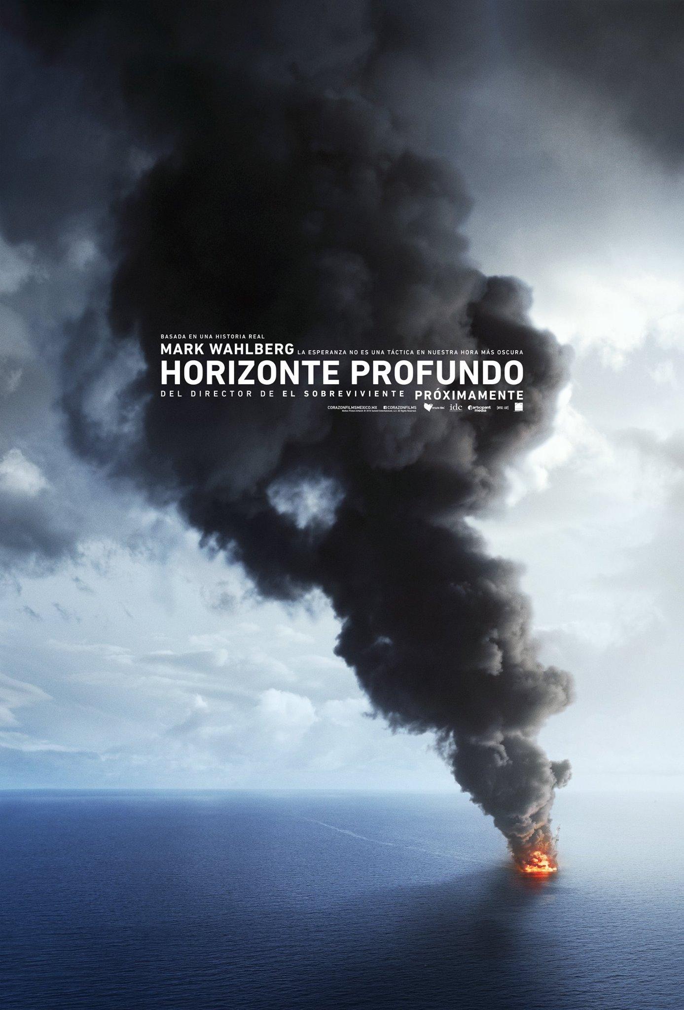 Photo of Horizonte Profundo