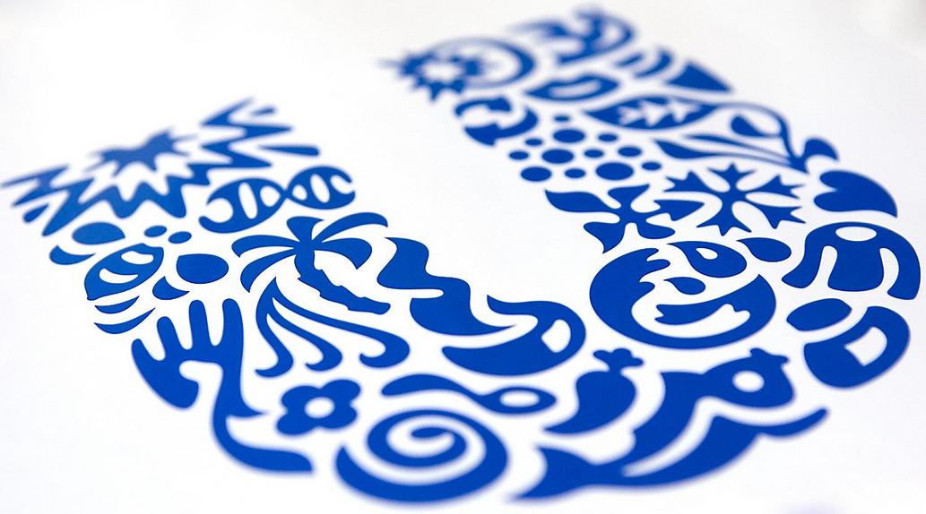Photo of Unilever adquiere las marcas de cuidado personal y limpieza del hogar de QUALA