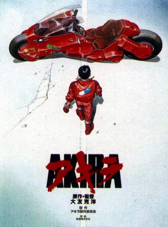 Photo of Akira en Cinemark