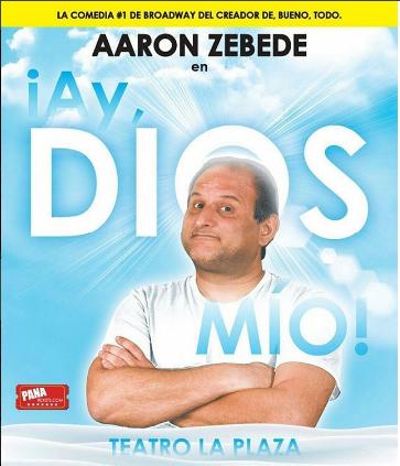 Photo of ¡Ay Dios mio!