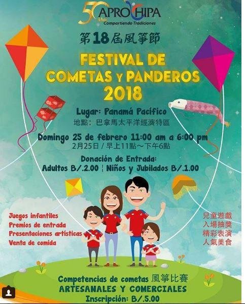 Photo of Festival de Cometas y Panderos 2018