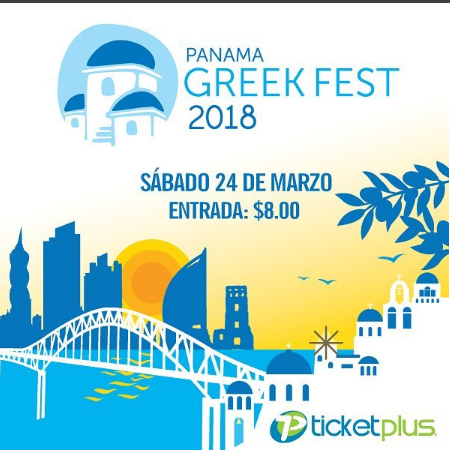 Photo of Panama Greek Fest 2018