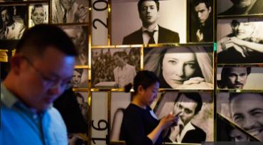 Photo of China se convierte en primer mercado mundial del cine