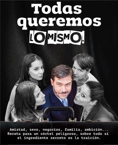 Photo of 'Todas queremos lo mismo'