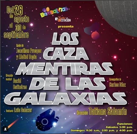 Photo of Bambalinas presenta obra «Los Caza Mentiras de la Galaxia»