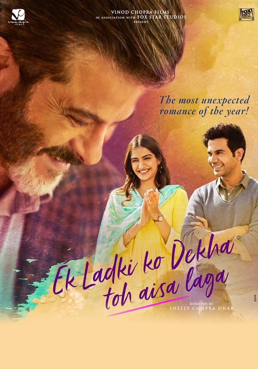 Photo of Estreno de 'Ek Ladki Ko Dekha Toh Aisa Laga' en Cinemark