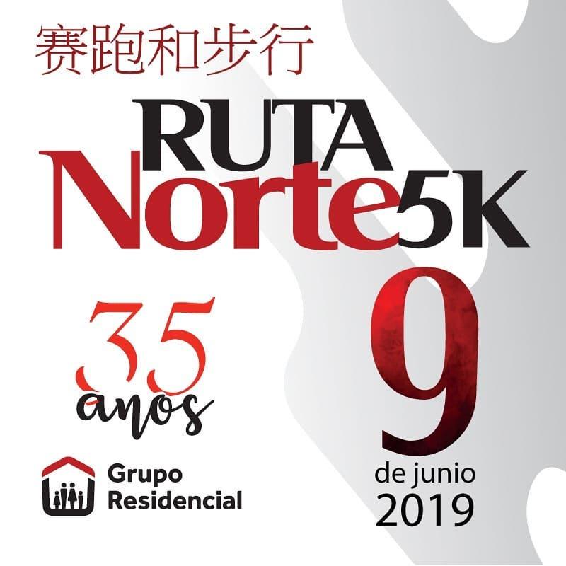 Photo of Primera Carrera Caminata Ruta Norte 5k 2019