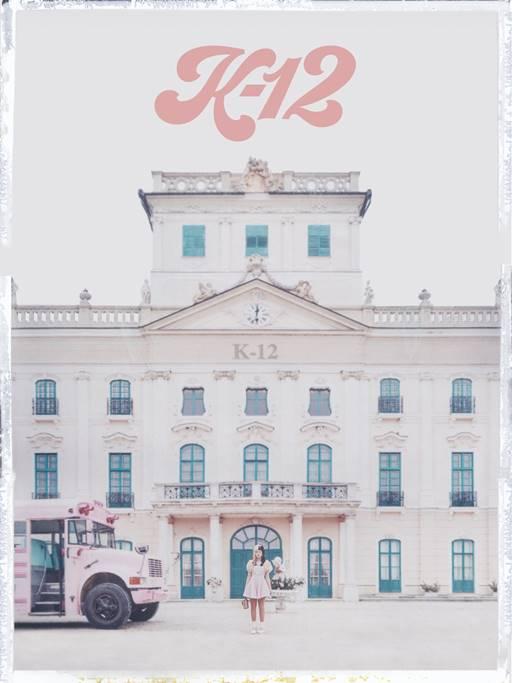 Photo of Pre-venta para el «K-12: A film by Melanie Martinez»