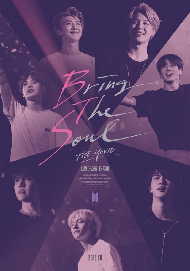 Photo of BTS lanza nuevo adelanto de «Bring the Soul: The Movie» la tercera película de la banda