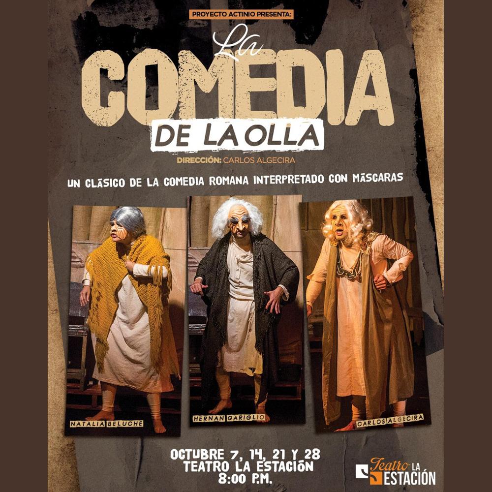 Photo of 'La comedia de la Olla' llega a Teatro la Estación