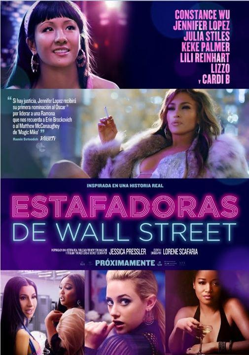 Photo of Estreno en los cines de Panamá las 'Estafadoras de Wall Street'