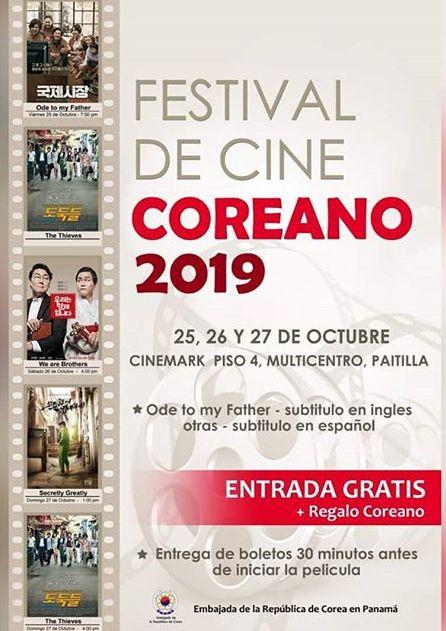Photo of Festival de Cine Coreano 2019 en Panamá