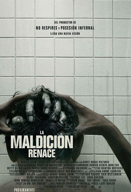 """Photo of Este 13 de febrero llega a las salas de cines de Panamá """"La Maldición Renace"""""""