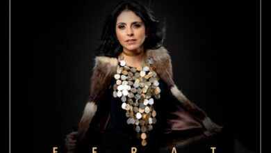 "Photo of Efrat Tarazi presenta su primer sencillo titulado ""Todo Se Paga De Vuelta"""